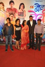 Aruna Irani at Bol Baby Bol premiere in PVR, Mumbai on 6th Nov 2014 (15)_545c86a97aded.JPG