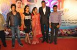 Aruna Irani at Bol Baby Bol premiere in PVR, Mumbai on 6th Nov 2014 (18)_545c86aca8e58.JPG