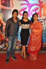 Aruna Irani at Bol Baby Bol premiere in PVR, Mumbai on 6th Nov 2014 (19)_545c86adb3569.JPG