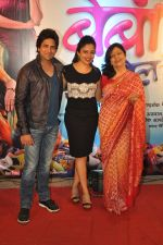 Aruna Irani at Bol Baby Bol premiere in PVR, Mumbai on 6th Nov 2014 (21)_545c86b053ff3.JPG