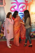 Aruna Irani at Bol Baby Bol premiere in PVR, Mumbai on 6th Nov 2014 (22)_545c86b18caf5.JPG