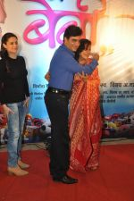 Aruna Irani at Bol Baby Bol premiere in PVR, Mumbai on 6th Nov 2014 (26)_545c86b4dd083.JPG