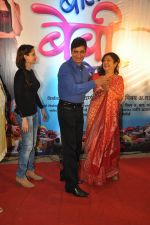 Aruna Irani at Bol Baby Bol premiere in PVR, Mumbai on 6th Nov 2014 (27)_545c86b60e955.JPG