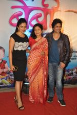 Aruna Irani at Bol Baby Bol premiere in PVR, Mumbai on 6th Nov 2014 (70)_545c86ba85edf.JPG