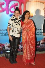 Aruna Irani, Kainaat Arora at Bol Baby Bol premiere in PVR, Mumbai on 6th Nov 2014 (56)_545c86bd09898.JPG