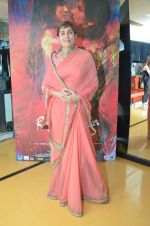 Deepa Sahi at Rang Rasiya premiere in Cinemax, Mumbai on 6th Nov 2014 (21)_545c8c09de774.JPG