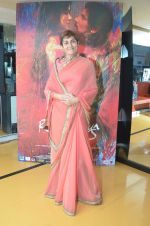 Deepa Sahi at Rang Rasiya premiere in Cinemax, Mumbai on 6th Nov 2014 (22)_545c8c0ac49f5.JPG
