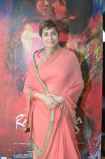 Deepa Sahi at Rang Rasiya premiere in Cinemax, Mumbai on 6th Nov 2014 (23)_545c8c1b69902.JPG