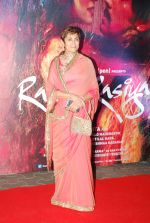 Deepa Sahi at Rang Rasiya premiere in Cinemax, Mumbai on 6th Nov 2014 (92)_545c8c0b9e210.JPG