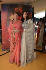 Deepa Sahi, Feryna Wazheir at Rang Rasiya premiere in Cinemax, Mumbai on 6th Nov 2014 (22)_545c8b3f8f75d.JPG