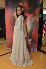 Feryna Wazheir at Rang Rasiya premiere in Cinemax, Mumbai on 6th Nov 2014 (22)_545c8b43cc158.JPG
