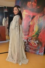 Feryna Wazheir at Rang Rasiya premiere in Cinemax, Mumbai on 6th Nov 2014 (23)_545c8b449fa34.JPG