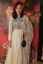 Feryna Wazheir at Rang Rasiya premiere in Cinemax, Mumbai on 6th Nov 2014 (29)_545c8b495b670.JPG