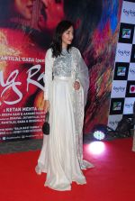 Feryna Wazheir at Rang Rasiya premiere in Cinemax, Mumbai on 6th Nov 2014 (32)_545c8b4b6bcf2.JPG
