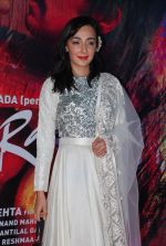 Feryna Wazheir at Rang Rasiya premiere in Cinemax, Mumbai on 6th Nov 2014 (33)_545c8b4c25da4.JPG