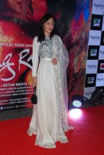 Feryna Wazheir at Rang Rasiya premiere in Cinemax, Mumbai on 6th Nov 2014 (34)_545c8b4cd7be8.JPG