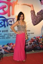 Kavita Verma at Bol Baby Bol premiere in PVR, Mumbai on 6th Nov 2014 (77)_545c87466dfaf.JPG