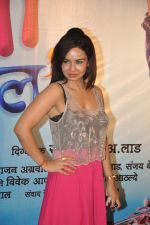 Kavita Verma at Bol Baby Bol premiere in PVR, Mumbai on 6th Nov 2014 (78)_545c875484120.JPG