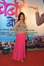 Kavita Verma at Bol Baby Bol premiere in PVR, Mumbai on 6th Nov 2014 (79)_545c87472bd1c.JPG