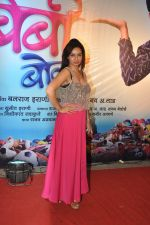 Kavita Verma at Bol Baby Bol premiere in PVR, Mumbai on 6th Nov 2014 (80)_545c8747e5b8b.JPG