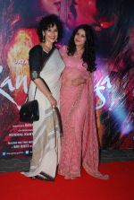 Manisha Koirala, Nandana Sen at Rang Rasiya premiere in Cinemax, Mumbai on 6th Nov 2014 (110)_545c8cc63b170.JPG