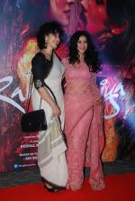 Manisha Koirala, Nandana Sen at Rang Rasiya premiere in Cinemax, Mumbai on 6th Nov 2014 (113)_545c8cc7c8a3e.JPG