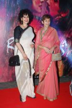 Manisha Koirala, Deepa Sahi at Rang Rasiya premiere in Cinemax, Mumbai on 6th Nov 2014 (111)_545c8c0d0f6c4.JPG