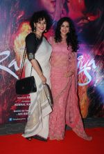 Manisha Koirala, Nandana Sen at Rang Rasiya premiere in Cinemax, Mumbai on 6th Nov 2014 (111)_545c8cc710c72.JPG