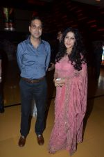 Nandana Sen at Rang Rasiya premiere in Cinemax, Mumbai on 6th Nov 2014 (111)_545c8ccf228e1.JPG