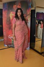 Nandana Sen at Rang Rasiya premiere in Cinemax, Mumbai on 6th Nov 2014 (30)_545c8cca04698.JPG