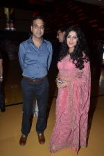 Nandana Sen at Rang Rasiya premiere in Cinemax, Mumbai on 6th Nov 2014 (112)_545c8ccfd7eec.JPG
