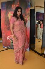 Nandana Sen at Rang Rasiya premiere in Cinemax, Mumbai on 6th Nov 2014 (31)_545c8ccab83a1.JPG