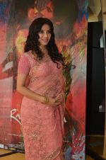 Nandana Sen at Rang Rasiya premiere in Cinemax, Mumbai on 6th Nov 2014 (34)_545c8ccc35e58.JPG