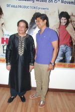 Shaan, Anup Jalota at the Music Launch of Hum Baja Bajaa Denge on 6th Nov 2014 (48)_545c87c262661.JPG