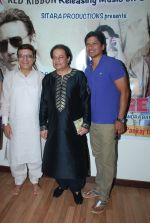 Shaan, Anup Jalota at the Music Launch of Hum Baja Bajaa Denge on 6th Nov 2014 (50)_545c87c32e5a0.JPG