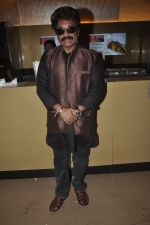 Shravan Rathod at The Shaukeens premiere in PVR, Mumbai on 6th Nov 2014 (67)_545c8ab15a77d.JPG