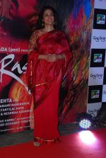 Tabu at Rang Rasiya premiere in Cinemax, Mumbai on 6th Nov 2014 (126)_545c8ca3711b4.JPG