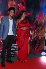 Tabu at Rang Rasiya premiere in Cinemax, Mumbai on 6th Nov 2014 (129)_545c8ca5c5fce.JPG