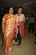 Anuradha Paudwal and Kavita Paudwal at the launch of Pankaj Udhas new album Khamoshi Ki Aawaz in Phoenix Market City, Kurla on 7th Nov 2014_545de34da0d44.JPG