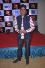 Raju Shrivastav at Raj Joshilay bash in Levo, Mumbai on 8th Nov 2014 (69)_545f54b8e8502.JPG