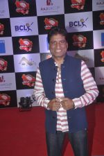 Raju Shrivastav at Raj Joshilay bash in Levo, Mumbai on 8th Nov 2014 (71)_545f54bc34ba3.JPG
