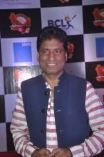 Raju Shrivastav at Raj Joshilay bash in Levo, Mumbai on 8th Nov 2014 (72)_545f54cb57f1c.JPG