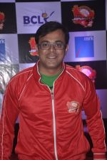 Sumeet Raghavan at Raj Joshilay bash in Levo, Mumbai on 8th Nov 2014 (8)_545f54c7d4c5d.JPG