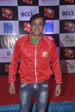Sumeet Raghavan at Raj Joshilay bash in Levo, Mumbai on 8th Nov 2014 (9)_545f548cbf9ac.JPG