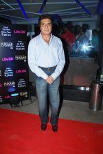 Raj Babbar at Life Ok launches Puka in Sunny Super Sound on 10th Nov 2014 (20)_5461a363d4ed2.JPG