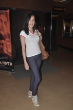 Feryna Wazheir at the screening of Garm Hava in Pvr on 11th Nov 2014 (68)_54636d1c9e217.JPG