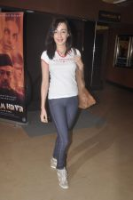 Feryna Wazheir at the screening of Garm Hava in Pvr on 11th Nov 2014 (69)_54636d1d76d01.JPG