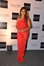 Gauri Khan_s The Design Cell and Maison & Objet cocktail evening in Lower Parel, Mumbai on 11th Nov 2014 (136)_546372bee8675.JPG