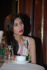 Mahira Khan Pakistani actress meet for Zindagi channel in Leela Hotel on 11th Nov 2014 (2)_54636ddbc4a72.JPG