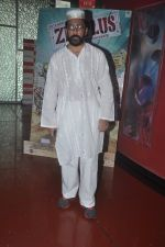 Mukesh Tiwari at Zed Plus film launch in Cinemax on 11th Oct 2014 (32)_54636febe1e96.JPG